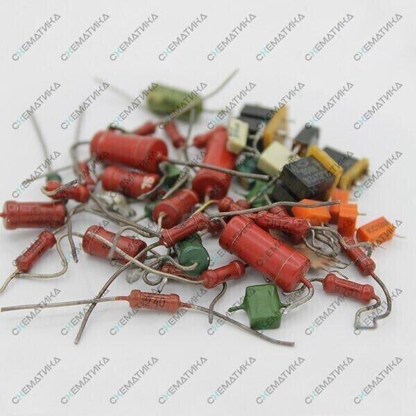 Срезка с плат (любые радиодетали новые и б/у слабосодержащие драгметаллы не проходящие по каталогу) кроме алюминиевых /железных конденсаторов